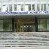 АМКУ возбудил дело против Николаевского городсого совета и фирмы организовавшей оплату студентов для митинга ПР
