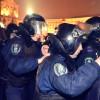 Бойцы МВД охраняющие и зачищающие майдан начали массово заболевать
