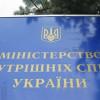 Депутаты призывают жечь милицейские автобусы и захватывать админздания — МВД