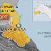 30 декабря около полуночи в России прогремел очередной взрыв — есть погибшие. Это третий теракт за сутки