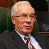 Азаров считает что участники протестов потеряли остатки совести