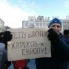 «Гепу в Допу, Харьков в Европу!» Харьковчане о своем мэре (ФОТО)