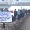 Участники Евромайдана провожают Януковича в Москву (ФОТО)