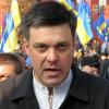 Тягнибок допускает, что мирный Майдан может стать революцией