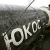 Глава Верховного суда России опротестовал первое дело «ЮКОСа»
