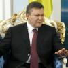 Слухи о госпитализации Януковича находят подтверждение, правда, очень косвенное
