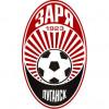 Луганские фанаты — ультрас тоже вышли на борьбу с «титушками»