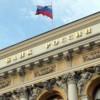 У российского рубля не все так хорошо. Россия в 2013 году на поддержку курса рубля потратила $29млрд