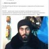 Зам.председателя райсовета написала про убитого на Грушевского Нигояна: «Такого даже не жалко»