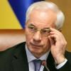 Азаров дал прогноз относительно цены на газ в 2014 году