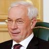 Форум в Давосе отозвал приглашение Азарова, его там не ждут