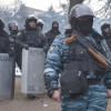 Видео, как «беркут» стреляет по активистам