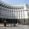 В 2014 чиновники будут меньше ездить за границу