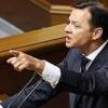 Ляшко призывает людей идти на Грушевского