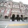 Партнер зятя Захарченко продал Нацбанку флешек на 600 тысяч