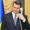 Янукович подписал указ об отставке Премьер-министра и Кабмина