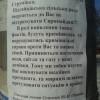 В селах жителям за участие в Евромайдане угрожают уголовными делами и отключением от коммунальных услуг (ФОТОфакт)