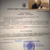 Печерский суд фальсифицирует постановления? (документ)