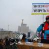 Герои нашего времени. Погибшие активисты Майдана (Фамилии + ФОТО)