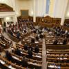 В Раде зарегистрировали законопроект об импичменте Януковича