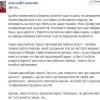 Гриценко просит австрийцев «закрыть» Азарова дома