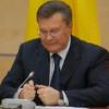У Януковича шизофрения? Он считает себя  главнокомандующим