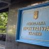 ГПУ прилагает все усилия, чтобы отменить «декларацию о независимости» Крыма