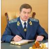 В Донецкой области назначен новый прокурор