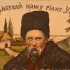 Сегодня исполняется 200 лет со дня рождения великого Кобзаря — некоторые малоизвестные факты из жизни гения
