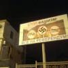Оккупанты в Крыму начали рекламную пропаганду «между Россией и фашизмом» (ФОТО)