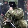 300 российских спецназовцев штурмовали украинский отряд Морской охраны