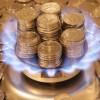 В мае газ для населения подорожает на 50%