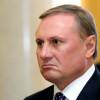 Ефремов «расстендерил» очередные  95млн «Луганскугля»