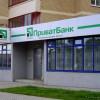 Российский Центробанк  ввел временную администрацию в банк Коломойского в России