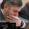 Ставицкий объявлен в розыск — ГПУ