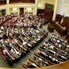 Рада рассмотрит проект закона о госзакупках уже на этой неделе