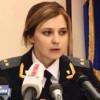 Суд одобрил арест самозванного прокурора АРК Натальи Поклонской