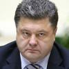Бизнес Порошенка в России арестовали