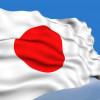 Япония выделит Украине $1,5 млрд