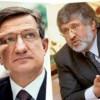 Коломойский назначен губернатором Днепропетровщины, главой Донецкой ОГА стал Тарута