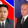 Что общего у Путина и Ким Чен Ына — КНДР поддержала российское вторжение в Украину