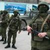 На границах с Украиной находятся 100 тыс. российских военных — СНБО