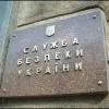 СБУ разоблачила в Киеве организованную группу провокаторов