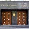 Следователь по «делу Тимошенко» дослужился до начальника управления ГПУ (ВИДЕО)