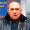 Тело похищенного журналиста нашли в Черкасской области со следами пыток