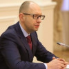 Ярема в срочном порядке летит в Донецк, а глава СБУ в Луганск