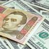 Доллар на межбанке «пробил» отметку в 12 гривен
