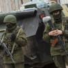 Эксперты из Британии спрогнозировали четыре сценария вторжения России в Украину
