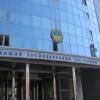 Высший Хозсуд собирается возглавить организатор коррупционных схем при Януковиче