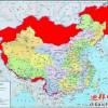 Меркель подарила Си Цзиньпину «карту Китая 1735 года» с территориями России, которые принадлежали Китаю